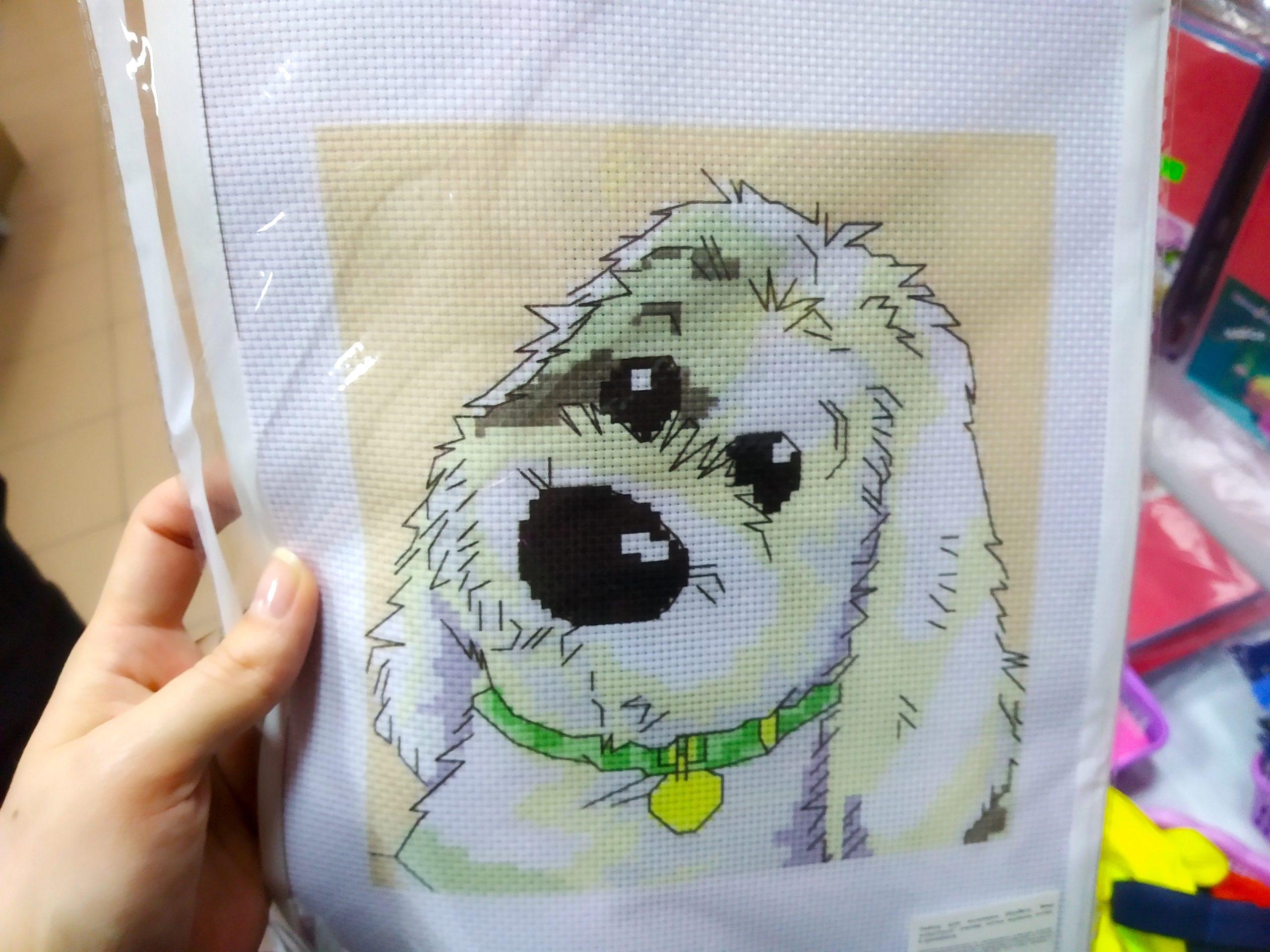 Трафарет для вышивания - собака