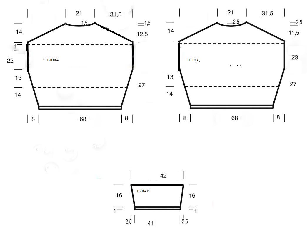 Упрощенная схема чертежа для свитера женского 54 российского размера.