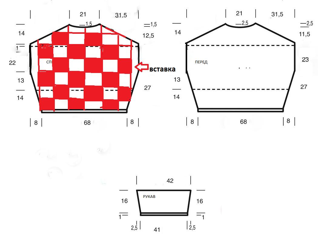Расположение квадратов на чертеже