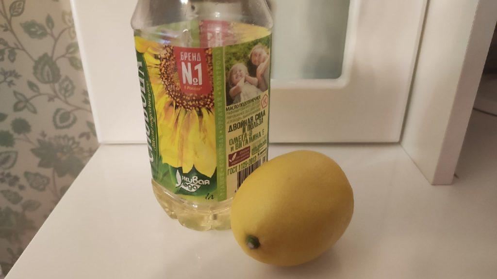 Лимонная тряпка.