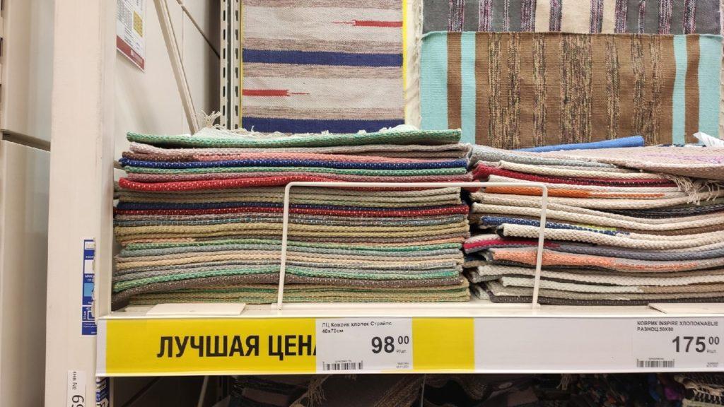 Купила в Леруа Марлен коврики из Индии за 98 рублей, но не для того, чтобы постелить их на пол
