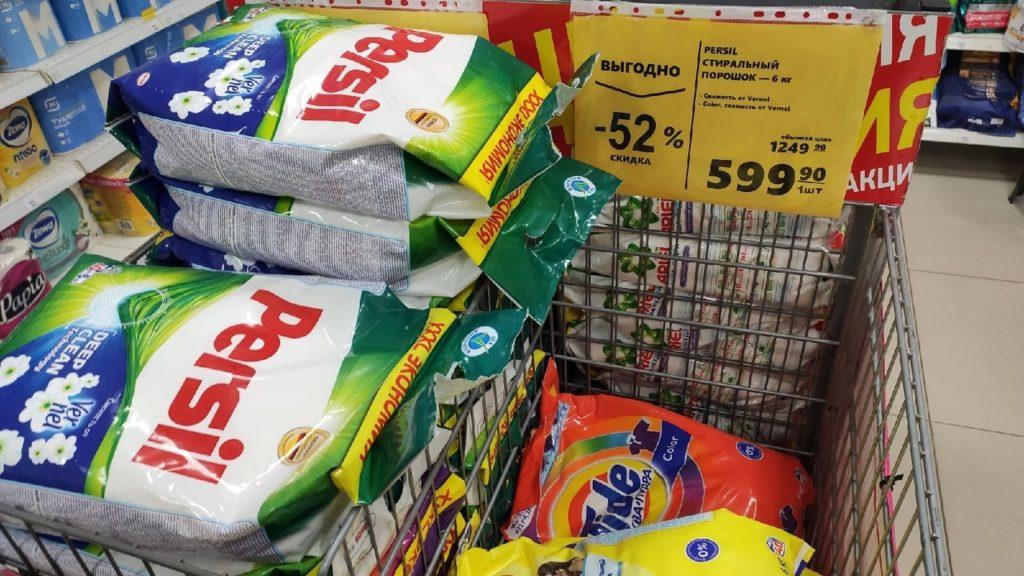Экономия по-русски. Как использовать стиральный порошок с выгодой для себя?
