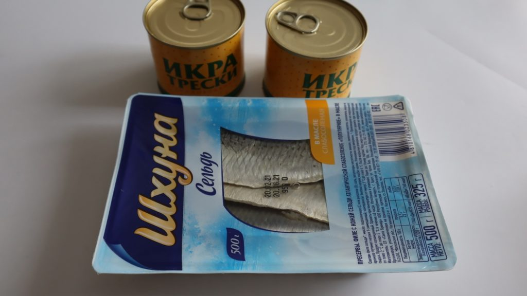 Поехали в Светофор за селедкой, а купили всякой всячины на 3000 рублей